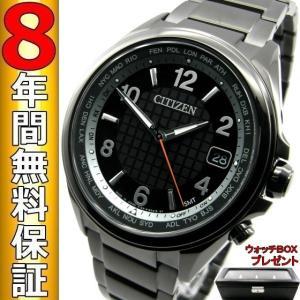 シチズン アテッサ 腕時計 CB1075-52E エコドライブ電波時計 アテッサ30周年記念第2弾 ...