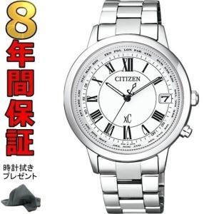 シチズン クロスシー XC 腕時計 ハッピーフライト CB1100-57A エコドライブソーラー 電波時計 レディース腕時計|ssshokai