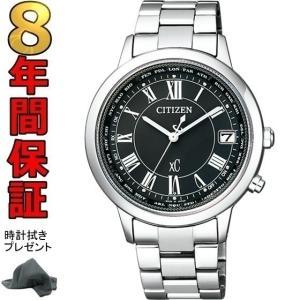 シチズン クロスシー XC 腕時計 ハッピーフライト CB1100-57E エコドライブソーラー 電波時計 レディース腕時計|ssshokai