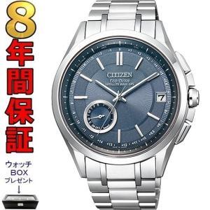 シチズン アテッサ 腕時計 CC3010-51L エコドライ...