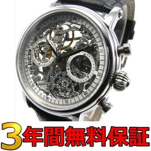 92654c69df アルカフトゥーラ メンズ腕時計(腕時計機能:クロノグラフ)の商品一覧 ...