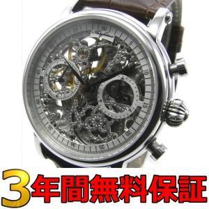 即納可 アルカフトゥーラ 腕時計 国内正規品 CW3002BR ssshokai