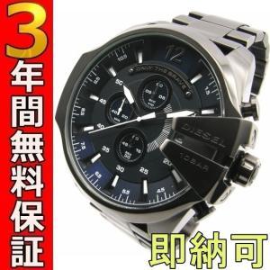 即納可 ディーゼル DIESEL 腕時計 DZ4329|ssshokai