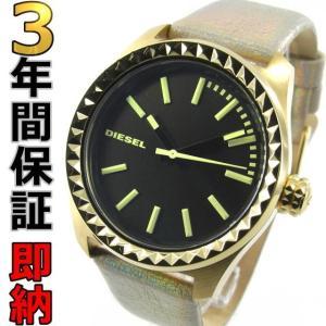 即納可 ディーゼル DIESEL 腕時計 DZ5460 レディース腕時計|ssshokai