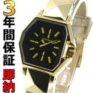 即納可 ディーゼル DIESEL 腕時計 DZ5470 レディース腕時計|ssshokai