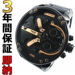 即納可 ディーゼル DIESEL 腕時計 DZ7312|ssshokai
