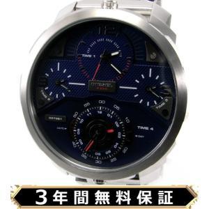 即納可 ディーゼル DIESEL 腕時計 DZ7361|ssshokai