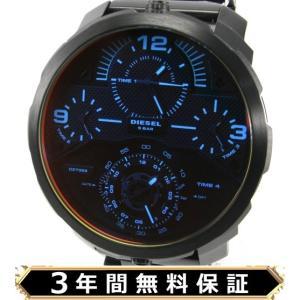 即納可 ディーゼル DIESEL 腕時計 DZ7362|ssshokai