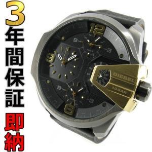 即納可 ディーゼル DIESEL 腕時計 DZ7377|ssshokai