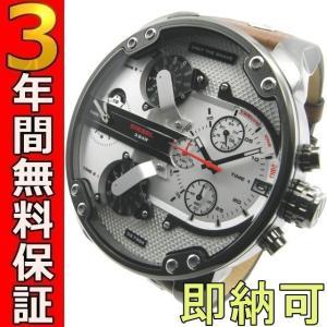 即納可 ディーゼル DIESEL 腕時計 DZ7394|ssshokai
