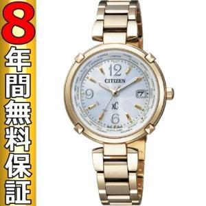 シチズン クロスシー XC 腕時計 ハッピーフライトティタニ...