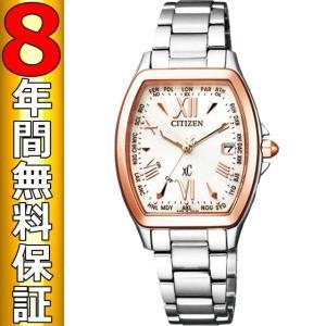 シチズン クロスシー XC 腕時計 ハッピーフライト EC1104-55A エコドライブソーラー 電波時計 レディース腕時計|ssshokai