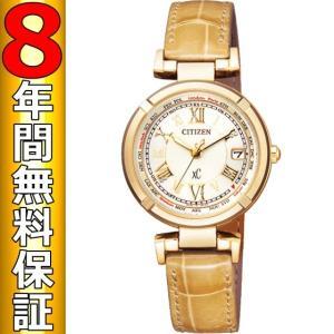 シチズン クロスシー XC 腕時計 ティタニアライン ハッピーフライト EC1115-08A エコドライブソーラー 電波時計 レディース腕時計|ssshokai