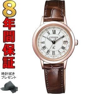 即納可 シチズン クロスシー XC 腕時計 ティタニアライン ハッピーフライト EC1144-18C エコドライブ ソーラー 電波時計|ssshokai
