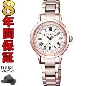 即納可 シチズン クロスシー XC 腕時計 ティタニアライン ハッピーフライト EC1144-51W エコドライブ ソーラー 電波時計|ssshokai