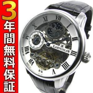 即納可 アーンショウ EARNSHAW 腕時計 ロンギチュード ES-8006-01|ssshokai