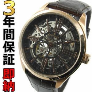 即納可 アーンショウ EARNSHAW 腕時計 アルマージ ES-8037-05|ssshokai