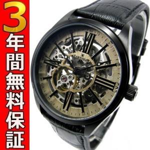 即納可 アーンショウ EARNSHAW 腕時計 アルマージ ES-8037-06|ssshokai