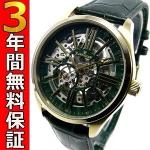 即納可 アーンショウ EARNSHAW 腕時計 アルマージ ES-8037-07|ssshokai