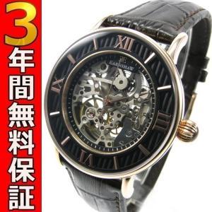 即納可 アーンショウ EARNSHAW 腕時計 ダーウィン ES-8038-04|ssshokai