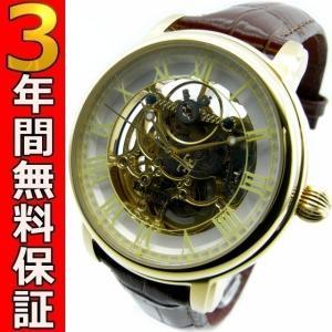 即納可 アーンショウ EARNSHAW 腕時計 ロングケーススケルトン ES-8040-02|ssshokai