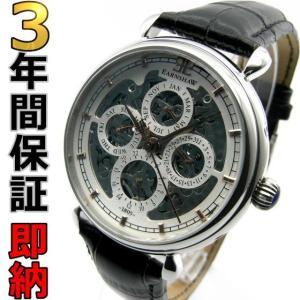 即納可 アーンショウ EARNSHAW 腕時計 グランドカレンダー ES-8043-02|ssshokai