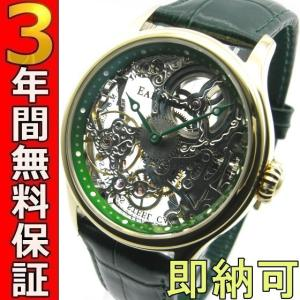即納可 アーンショウ EARNSHAW 腕時計 バウアー ES-8049-05|ssshokai
