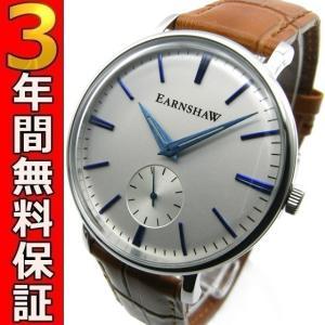 即納可 アーンショウ EARNSHAW 腕時計 ES-8078-01 日本限定モデル|ssshokai