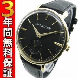 即納可 アーンショウ EARNSHAW 腕時計 ES-8078-02 日本限定モデル|ssshokai
