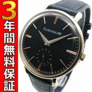 即納可 アーンショウ EARNSHAW 腕時計 ES-8078-03 日本限定モデル|ssshokai
