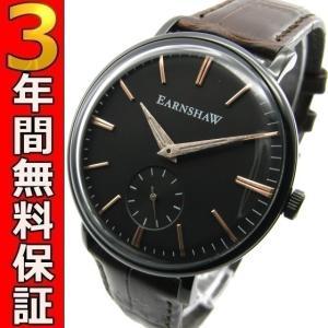 即納可 アーンショウ EARNSHAW 腕時計 ES-8078-04 日本限定モデル|ssshokai