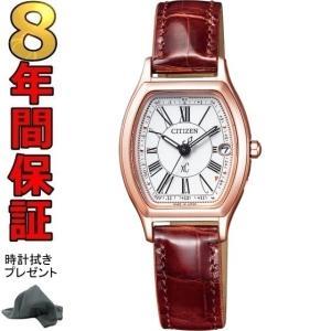 即納可 シチズン クロスシー XC 腕時計 ティタニアライン ハッピーフライト ES9352-05B エコドライブ ソーラー 電波時計|ssshokai