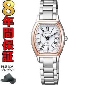 即納可 シチズン クロスシー XC 腕時計 ティタニアライン ハッピーフライト ES9355-58A エコドライブ ソーラー 電波時計|ssshokai