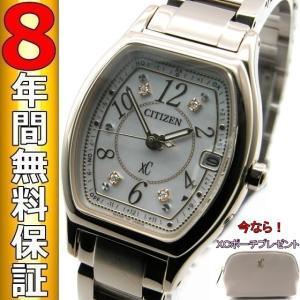 即納可 シチズン クロスシー XC 腕時計 ティタニアライン ハッピーフライト ES9356-55W エコドライブ ソーラー 電波時計 世界限定3700本|ssshokai