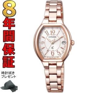 即納可 シチズン クロスシー XC 腕時計 ハッピーフライト ES9362-52W エコドライブ ソーラー 電波時計|ssshokai