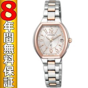 即納可 シチズン クロスシー XC 腕時計 ハッピーフライト ES9364-57A エコドライブ ソーラー 電波時計|ssshokai