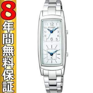 シチズン クロスシー XC EW4000-55A エコドライブ ソーラー ダブルフェイスウォッチ レディース腕時計|ssshokai