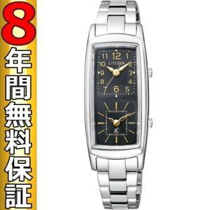 シチズン クロスシー XC EW4000-55E エコドライブ ソーラー ダブルフェイスウォッチ レディース腕時計|ssshokai