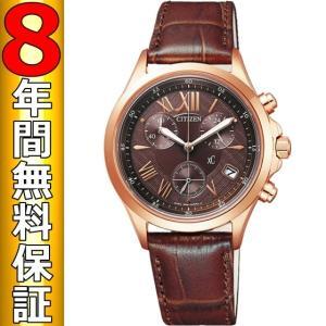 シチズン クロスシー XC FB1403-02X エコドライブソーラー レディース腕時計|ssshokai