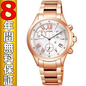 シチズン クロスシー XC FB1403-53A エコドライブソーラー レディース腕時計|ssshokai