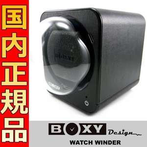 即納可 ボクシーデザイン ワインダー 1個巻き アダプターなし FBW-LBK 1連|ssshokai