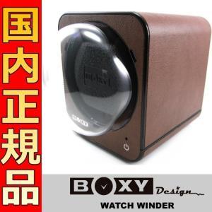 即納可 ボクシーデザイン ワインダー 1個巻き アダプターなし FBW-LBR 1連|ssshokai