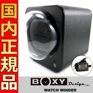 即納可 ボクシーデザイン ワインダー 1個巻き アダプターつき FBWF-LBK 1連|ssshokai