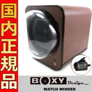 即納可 ボクシーデザイン ワインダー 1個巻き アダプターつき FBWF-LBR 1連|ssshokai