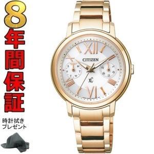 シチズン クロスシー XC FD1092-59A エコドライブソーラー レディース腕時計|ssshokai