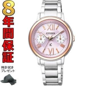 シチズン クロスシー XC FD1094-53W エコドライブソーラー レディース腕時計|ssshokai
