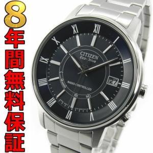 シチズン コレクション 腕時計 FRD59-2482 エコド...