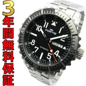 フォルティス 腕時計 B-42マリンマスター デイデイト 6...