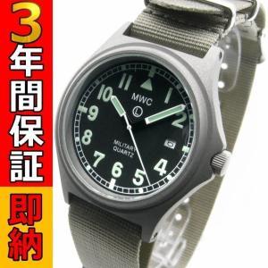 即納可 MWC ミリタリーウォッチカンパニー 腕時計 G10BH/PB|ssshokai
