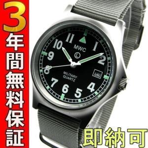 即納可 MWC ミリタリーウォッチカンパニー 腕時計 G10 LM/GS レディース|ssshokai